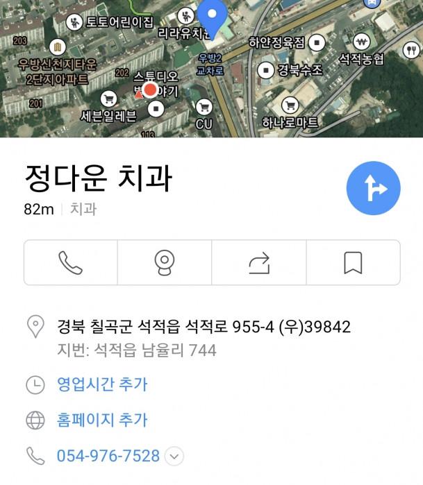Screenshot_20210911-215107_KakaoMap.jpg