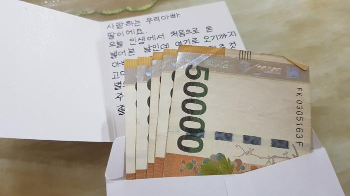 20200317_200848.jpg