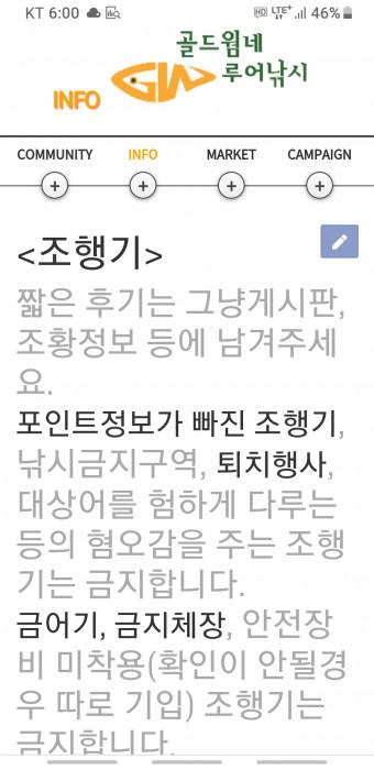 Screenshot_20200408-180057_Chrome.jpg